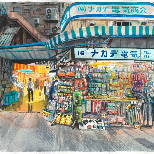 P80-81_AKIHABARA-ELECTRIC-TOWN